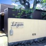 Lagoon入り口