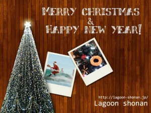 2013_lagoon